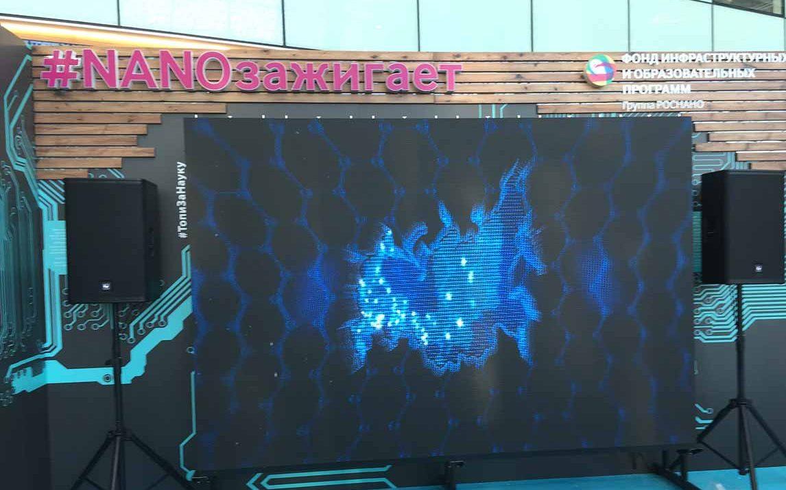 Аренда светодиодного экрана в Москве