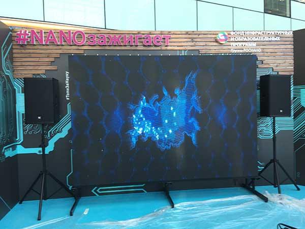 Аренда оборудования и большого экрана