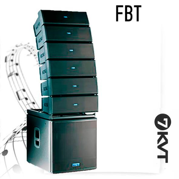 Аренда акустической системы fbt